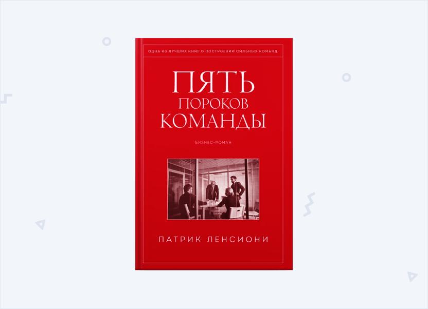hr business partner book pdf
